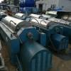山西化工廠設備回收詳細-整廠設備回收公司-求購帶資質安全拆除