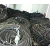 大量回收高压电缆,石家庄高压电缆回收拆除公司
