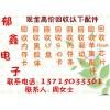 深圳回收TF卡收購SD卡