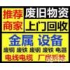吴江工厂设备回收、吴江二手机械设备回收