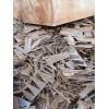 蘭州新區廢鐵廢金屬回收公司_電話_131*0931*3221