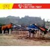 時產百噸的1213石子制砂機設備