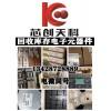 ic收購中心 深圳閃存回收商 回收電子元器件