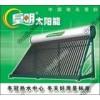浦東新區高橋鎮江東路太陽能熱水器維修安裝不顯示不加熱