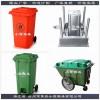 黃巖模具制造日本垃圾桶模具