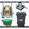 黃巖塑膠模具加工  工業雜物桶模具加工定制