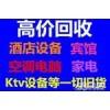鎮江辦公設備回收、鎮江工廠企業淘汰資產回收、電子垃圾回收