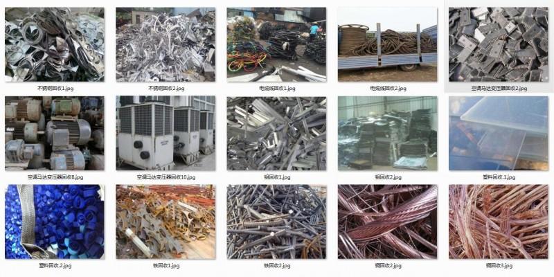 珠海致力回收柴油发电机组公司