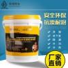 浙江防水材料 Js聚合物水泥基防水涂料