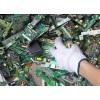 石家莊儀器儀表回收|通訊電子垃圾回收|廢品回收公司