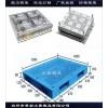 1.2X1米塑胶平板模具