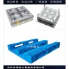 注塑模具防渗漏塑胶平板模具