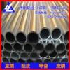 3003鋁管,5052大口徑無縫鋁管*6061抗折彎鋁管