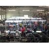 廣州市萬義新科技有限公司,原名明博服裝貿易公司