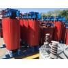 江蘇變壓器回收公司,蘇州華鵬變壓器回收,昆山干式變壓器回收