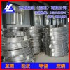 5083鋁線*高拉力1060耐沖擊鋁線,高精度4032鋁線