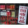 邯郸市区回收烟酒 名烟名酒回收哪里高 回收价格比较合理