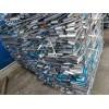 坂田廢不銹鋼回收 專業收購不銹鋼邊角料
