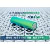2020上海動力電池用隔膜與鋁塑膜技術論壇暨展覽會