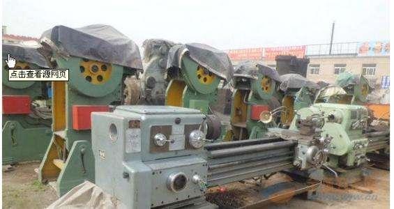 蘿崗回收工廠廢棄物料公司一覽表