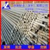 2024铝棒,5052可拉伸铝棒-7050易切削铝棒16mm