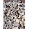石家莊電表回收,機械表回收,石家莊回收廢舊電表價高