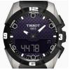 成都Tissot天梭手表回收_成都二手天梭回收