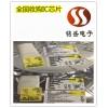 唐山回收电容电阻 库存电子料回收打包