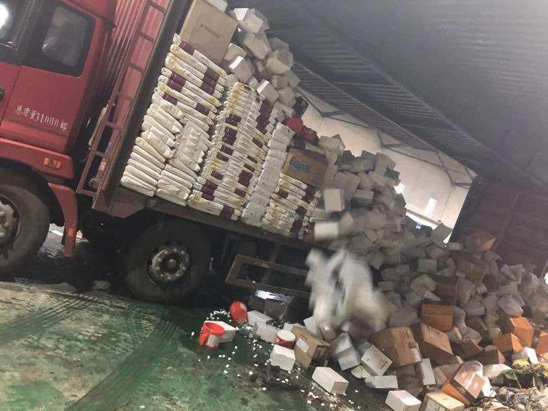 广州黄埔区过期饼干报废销毁公司免费估价