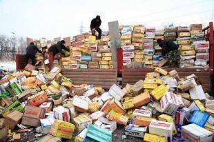 廣州增城區不合格食品銷毀服務公司2019-一覽表