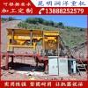 小型移動柴油破碎機砸石機簡易移動打砂機云南生產銷售廠家