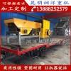 云南优质轮胎移动碎石机流动制砂机生产线厂家免费设计场地包安装
