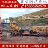云南礦山機械移動破碎機昆明生產廠家_服務為先_值得信賴