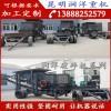 云南機械行業選礦設備-移動破碎機生產銷售-商家誠信經營