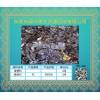 [公平公正】惠州塑膠回收 手機塑膠回收 硅膠回收 亞加力回收