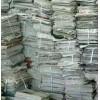 問價書本銷毀價格石家莊一噸書本回收報價公司