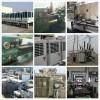 變壓器回收 電力變壓器回收 北京地區箱式變電站回收