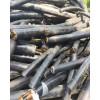 佛山西樵镇高压电缆回收低压电缆回收拆除回收