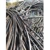 中山横栏镇电缆回收电力设备回收