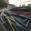 从化开发区低压电缆回收淘汰电缆回收诚信回收