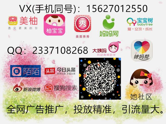 怎么找到xunshou低价广告投放?