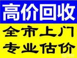 江阴设备拆除ysb248易胜博手机版钢结构,空调,旧电池,电线电缆ysb248易胜博手机版