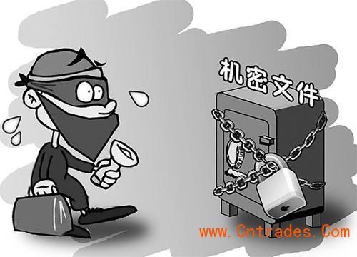 惠州辦公文件銷毀公司快速上門