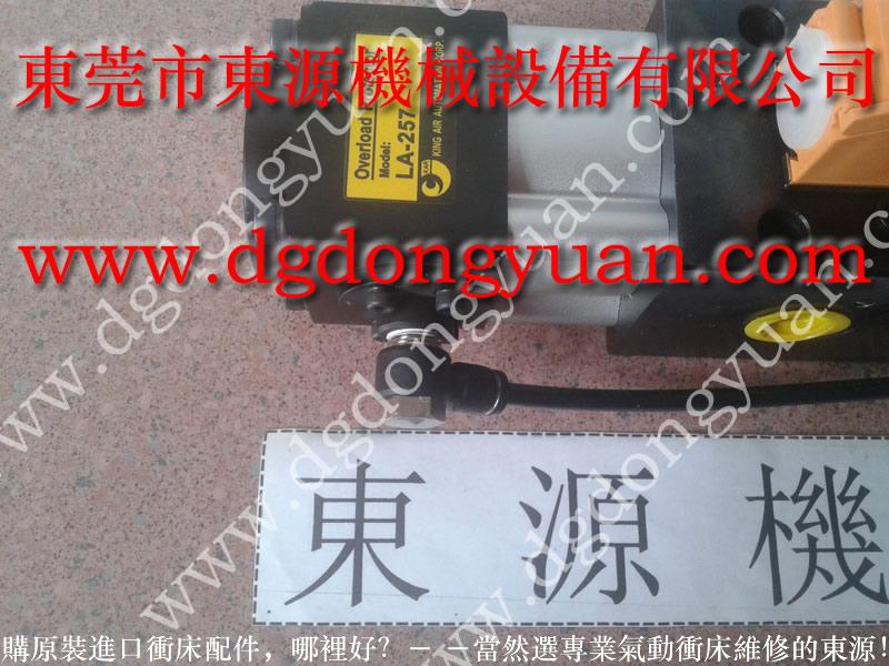 协易冲床自动化设备,昆山协易J3573安全阀 找东永源