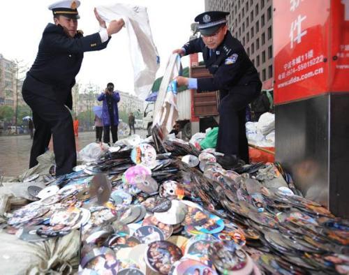 肇慶市布料銷毀專業銷毀合同化銷毀