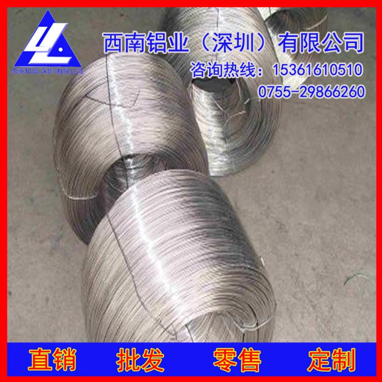7A33铝线/5083高塑性铝线,1A93高纯度铝线13mm