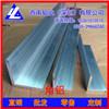 6A51角铝,4032高韧性合金角铝切割-7050抛光角铝
