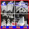 高塑性2024角铝,3003耐腐蚀角铝*5083大直径角铝