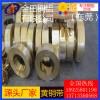 h75黃銅帶,超薄h62可拉伸黃銅帶-h59耐沖壓黃銅帶