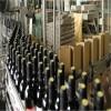 煙臺高價求購葡萄酒廠生產設備